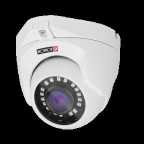 2 Мп купольная AHD видеокамера DI-390AHD28+
