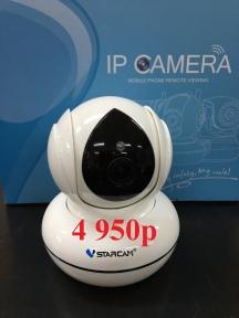 VStarcam C7838WIP MINI (C7823WIP)