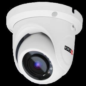 5 Мп купольная IP видеокамера DI-350IP5S28