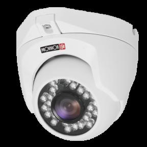 2 Мп купольная AHD видеокамера DI-390AE36
